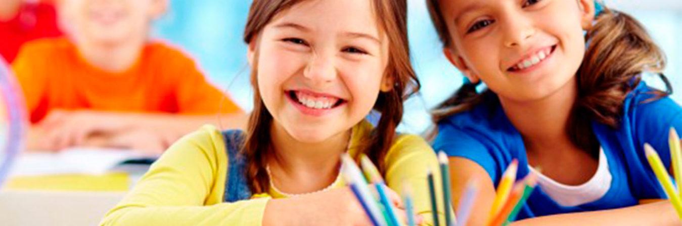 Навчання в приватній початковій школі